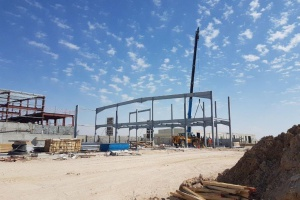 NEW FACILITIES IN DUBAI
